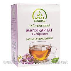 "Травяной чай ""Магия Карпат"" с чебрецом, 100 г"