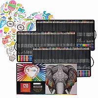Эксклюзив! Набор для творчества, 120 цветных карандашей, премиум качество, идеальный подарок
