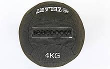 Мяч для кроссфита набивной в кевларовой оболочке 4кг Zelart WALL BALL FI-7224-4 (кевлар, наполнитель-метал. гранулы, d-35см, черный)