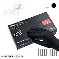 Перчатки нитриловые медицинские Mercator Nitrylex Black (100шт). Чёрный. Размер: L