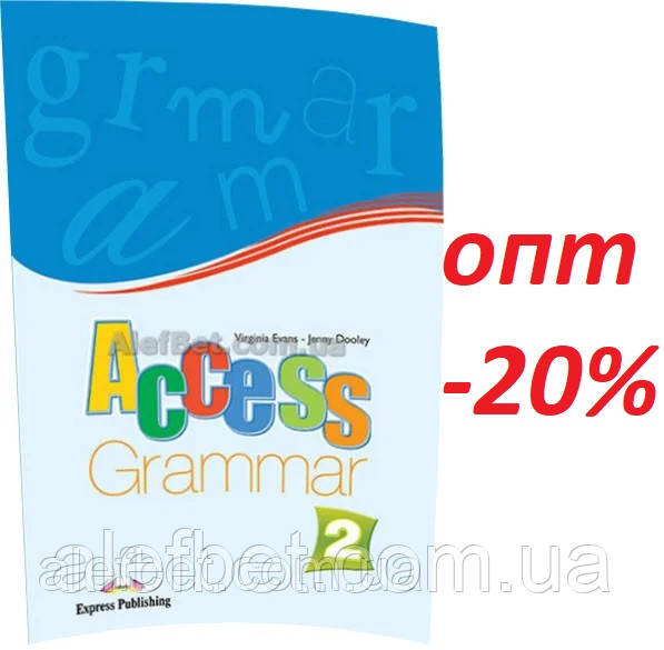 Английский язык / Access / Grammar book. Грамматика к учебнику, 2 / Exspress Publishing