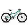 """Велосипед Ghost Lanao 2.0 20"""", KID, голубой-белый, 2020"""