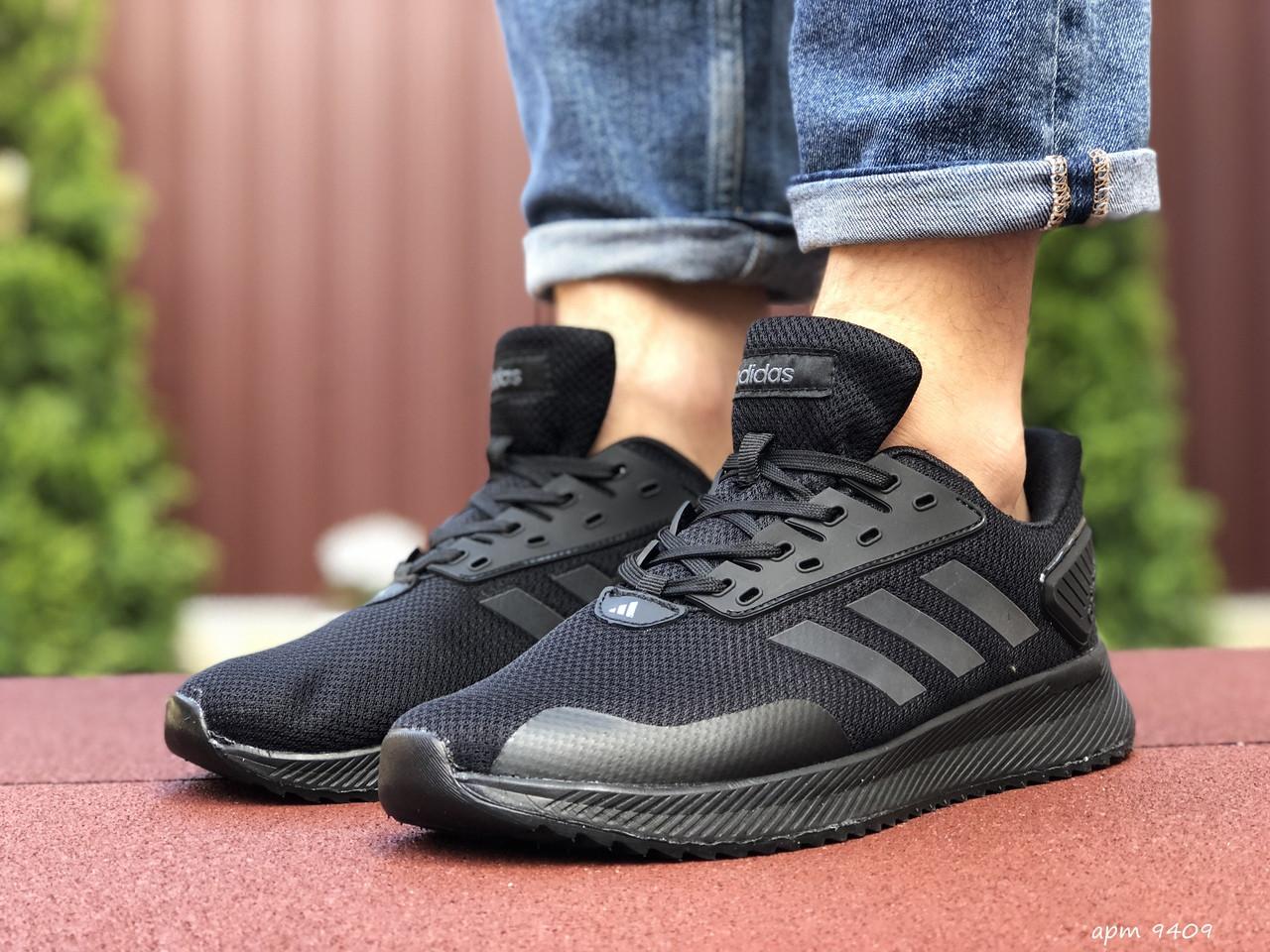 Мужские кроссовки Adidas (черные) 9409