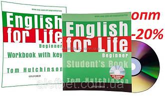 Английский язык / English for Life / Student's+Workbook+CD. Учебник+Тетрадь (комплект), Beginner / Oxford