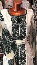 """Вишите плаття в сучасному стилі з пишним вишитим рукавом для найкращих -  """"Зелена Турецька корона"""""""