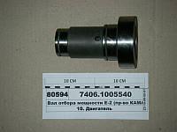 Вал отбора мощности КамАЗ Евро-2 (6 отверстий М12) (пр-во КамАЗ)