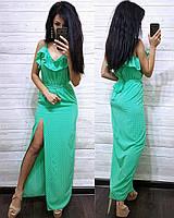 Платье в пол в горох с воланом на груди