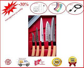 Набір ножів Ying Guns Ks-25