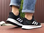 Мужские кроссовки Adidas (черно-белые) 9413, фото 2