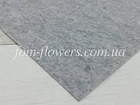 Фетр корейский мягкий 1.2 мм, 22x30 см, СЕРЫЙ МЕЛАНЖ RN-03