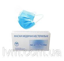 """Маска одноразовая медицинская для лица, трёхслойная, на резинках  (уп/50шт) """"VectorProMed"""" (Украина)"""