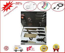 Набір кухонних ножів 6 предметів Zepter ZP-021
