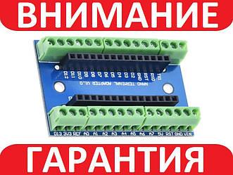 Терминальный адаптер для модуля Arduino Nano V3.0 Shield