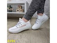 """Кроссовки текстильные легкие дышащие с сеточкой перфорацией с рефлективными шнурками """"Мавис"""""""