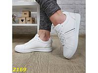 """Практичные женские легкие кроссовки """"Магнолия"""""""