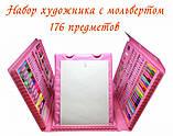 208 Набір для малювання у валізці з мольбертом предметів творчість фарби, фото 7