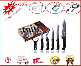 Набір ножів  6 предметів Zillinger ZL-833