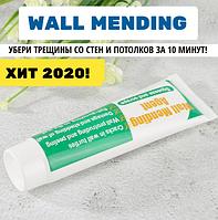 WALL MENDING AGENT Крем для ремонта восстановления трещин потолков и стен 250 гр. (00-0680)