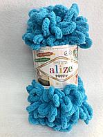 Пряжа Puffy 100гр - 9,2м (16 Голубой) Alize