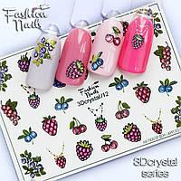 Декор для ногтей со стразами  Fashion Nails водные наклейки 3D слайдер-дизайн фрукты (3Dcrystal/12)