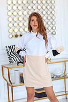 Легкое молодежное летнее платье Норма РФЕ 1131