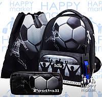 Ранец школьный ортопедический каркасный для мальчика Мяч DeLune 10 серия 10-006