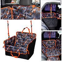 Автогамак для собак в авто. Мини на 1/2 задних сидений, авточехол  для перевозки собак DOX MINI LEVEL
