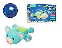 Ночник  (Медвежонок) Мягкий музыкальный светильник Ночник в детскую комнату