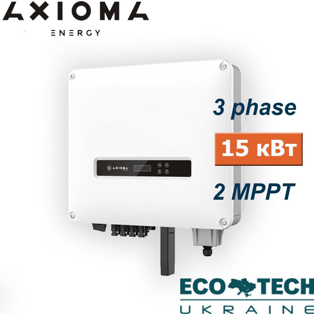 Сетевой инвертор AXIOMA AXGRID 15/20 (3 фазы, 15 кВт, 2 МРРТ)