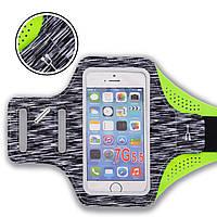 Чехол для телефона с креплением на руку для занятий спортом 9500A (для iPhone и iPod 18x7см, цвета в ассортименте) Серый