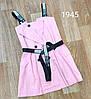Стильный сарафан с модными бретелями 44-48 (в расцветках), фото 6
