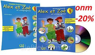 Французский язык / Alex et Zoe Nouvelle / Livre+Cahier. Учебник+Тетрадь (комплект), 1 / CLE International