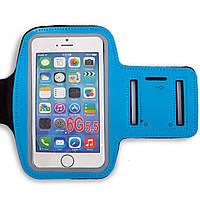 Чехол для телефона с креплением на руку для занятий спортом BC-7087 (для iPhone и iPod 18x7см, цвета в ассортименте) Синий