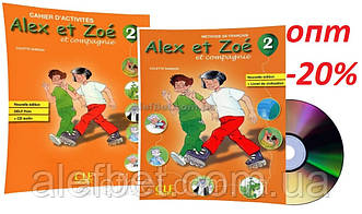 Французский язык / Alex et Zoe Nouvelle / Livre+Cahier. Учебник+Тетрадь (комплект), 2 / CLE International