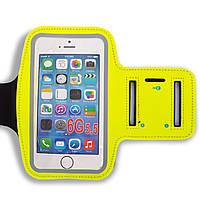 Чехол для телефона с креплением на руку для занятий спортом BC-7087 (для iPhone и iPod 18x7см, цвета в ассортименте) Желтый