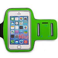Чехол для телефона с креплением на руку для занятий спортом BC-7087 (для iPhone и iPod 18x7см, цвета в ассортименте) Зеленый