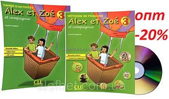 Французский язык / Alex et Zoe Nouvelle / Livre+Cahier. Учебник+Тетрадь (комплект), 3 / CLE International