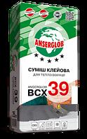Клей для приклеивания теплоизоляции Anserglob BCX 39 25 кг