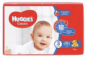 Подгузники  Haggies Classic (3) Mega 4-9 кг  58 штук