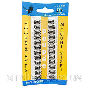 №1 крючки, застежки для одежды Sindtex черные 24шт (653-Т-0079)
