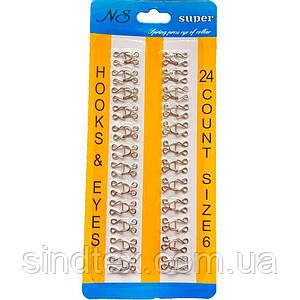 №6 крючки, застежки для одежды Sindtex серые 24шт (653-Т-0088)