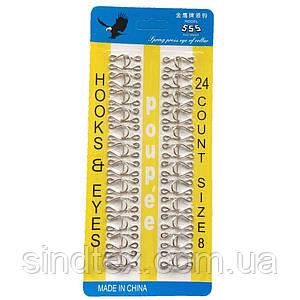 №8 крючки, застежки для одежды Sindtex серые 24шт (653-Т-0103)