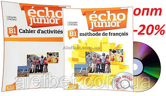 Французский язык / Écho Junior / Livre+Cahier d'activite. Учебник+Тетрадь (комплект), B1 / CLE International