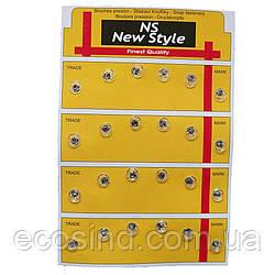 Пришивные застежки-кнопки для одежды New Style D=8мм 24шт стеклянные (653-Т-0278)