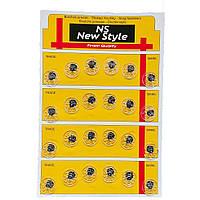 Пришивные застежки-кнопки для одежды New Style D=15мм 24шт стеклянные (653-Т-0062)