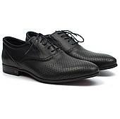 Туфли летние кожаные классические перфорация мужская обувь большой размер Rosso Avangard BS Felicite BlackPerf