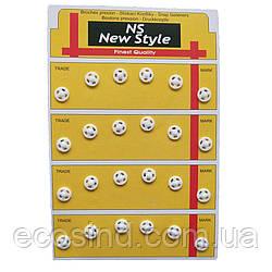 Пришивные кнопки для одежды New Style D=8мм 24шт пластиковые цвет белый (653-Т-0052)