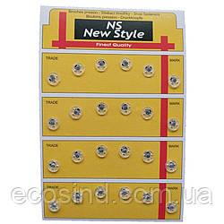 Пришивные кнопки для одежды New Style D=8мм 24шт пластиковые цвет прозрачный (653-Т-0042)