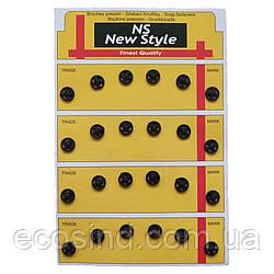 Пришивные кнопки для одежды New Style D=8мм 24шт пластиковые цвет черный (653-Т-0051)