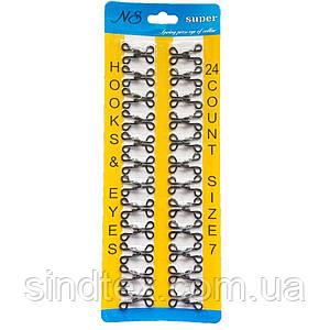 №7 крючки, застежки для одежды Sindtex черные 24шт (653-Т-0725)